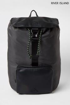 River Island Grey Backpack