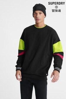 Superdry Future Colourblock Lightweight Crew Sweatshirt