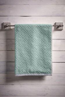 Brocante Towel Rail