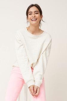 6a1e5748 Womens Sweat Tops | Ladies Sweatshirts & Sweaters | Next UK