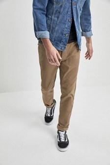 Vojenské nohavice
