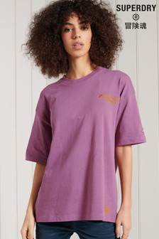 Superdry Purple Workwear Graphic Oversized T-Shirt