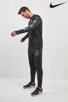 Nike Air Black Running Jogger