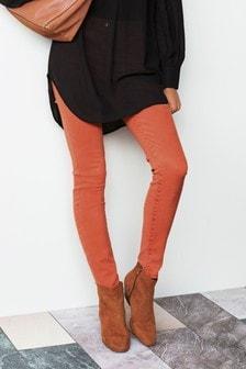 Mäkké úzke džínsy