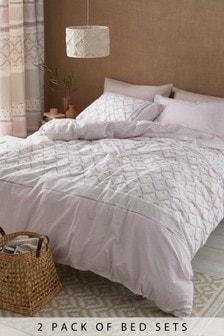 2 Pack Geo Stripe Duvet Cover And Pillowcase Set
