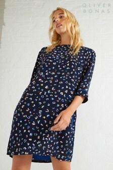 Oliver Bonas Multi Gesture Animal Print Dress