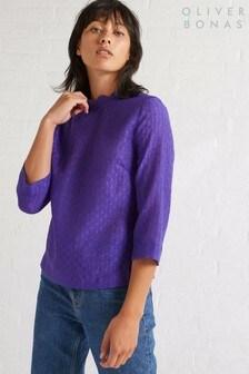 Oliver Bonas Ultraviolet Purple Cosset Top