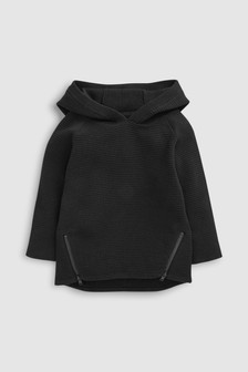 Ripple Zip Hoody (3mths-7yrs)