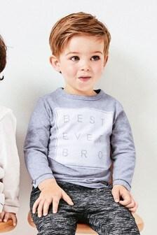 Long Sleeve Best Bro T-Shirt (3mths-6yrs)
