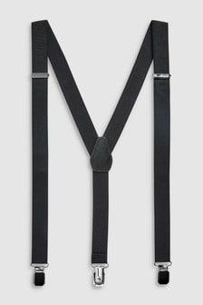 Monogram Braces