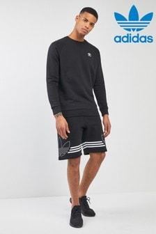 adidas Originals Outline Shorts