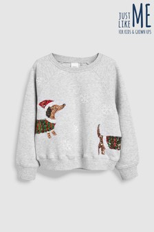Girls Christmas Sequin Sausage Dog Sweater (3-16yrs)