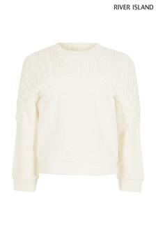 River Island Cream Hybrid Knit Yoke Sweater