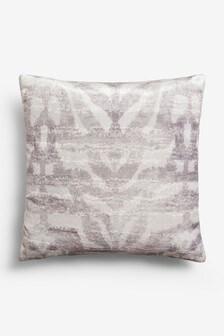 Velvet Animal Print Cushion