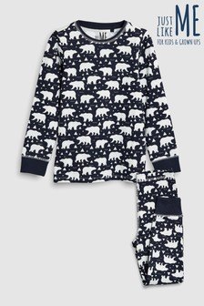 Just Like Me Polar Bear Pyjamas (9 Monate bis 16 Jahre)