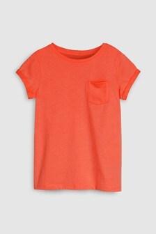 Pocket T-Shirt (3-16yrs)