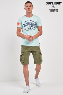 Superdry Khaki Cargo Short