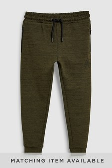 Interlock Joggers (3-16yrs)