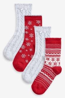 4 Pack Fairisle Pattern Socks