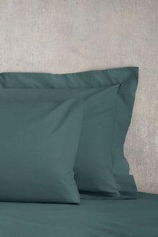 Zestaw 2 bawełnianych poszewek na poduszki