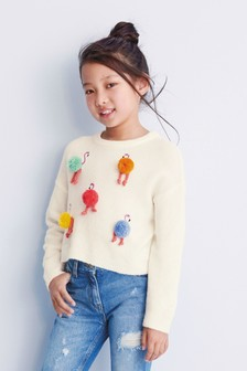 Flamingo Pom Pom Sweater (3-16yrs)