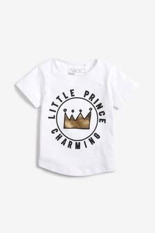 Little Prince Charming T-Shirt (3mths-7yrs)