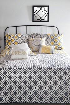 Ikat Print Duvet Cover and Pillowcase Set