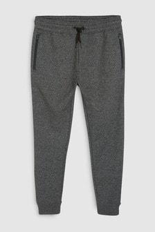 Dopasowane spodnie dresowe Fabric Interest