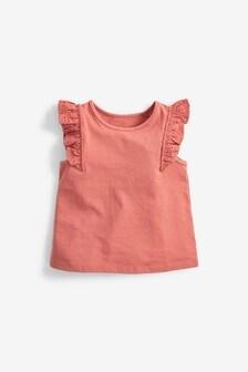 Broderie Frill GOTS Organic Vest (3mths-8yrs)