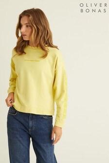Oliver Bonas Flocked Yellow Jersey Sweatshirt Jumper