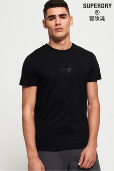 Superdry Core Sport Small Logo T-Shirt