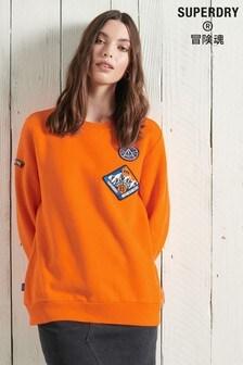 Superdry Limited Edition Standard Patch Crew Sweatshirt