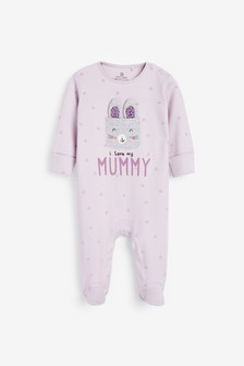 I Love My Mummy Bunny Sleepsuit (0mths-2yrs)