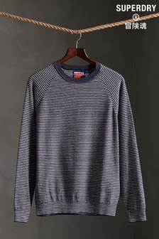 Superdry Orange Label Blue Striped Cotton Crew Jumper