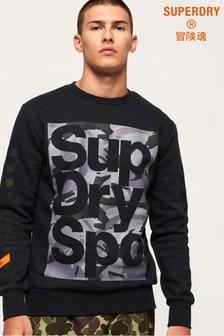 Superdry Combat Boxer Crew Sweatshirt