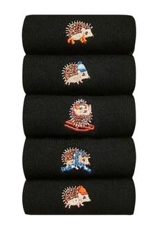 Motif Ankle Socks Five Pack