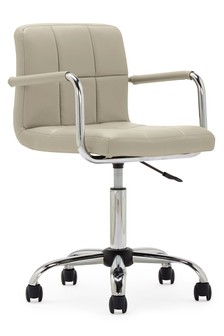 Cube Faux Leather Office Chair