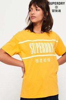 Superdry Super 90s Portland T-Shirt