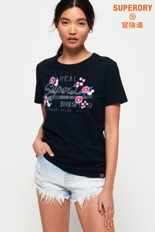 Superdry Vintage Logo Embroidered Floral T-Shirt