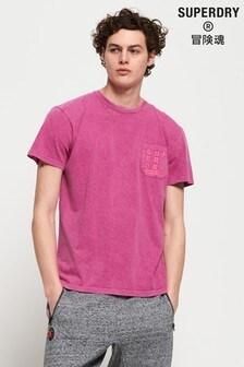 Superdry Surplus Goods Box Fit T-Shirt