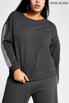 River Island Charcoal Plus Size Embellished RI Sweater