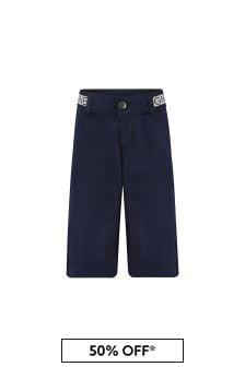 Aigner Boys Navy Cotton Shorts