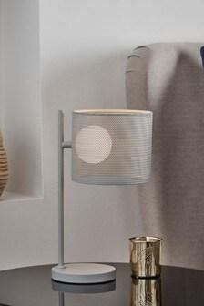 Ora Mesh Desk Lamp