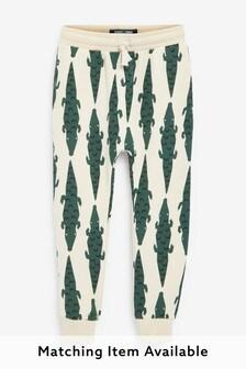 Crocodile Print Joggers (3mths-7yrs)