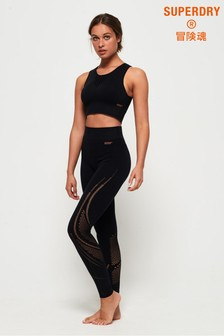 Superdry Active Studio Seamless Leggings