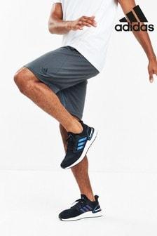 adidas Grey 4K Spirit Ultra 9 Shorts