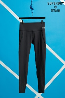 Superdry Training Compression Leggings