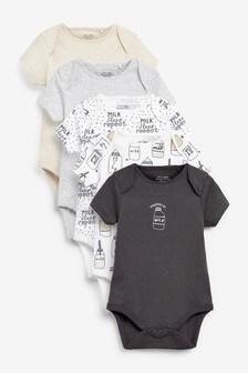 5 Pack Slogan Short Sleeve Bodysuits (0mths-3yrs)