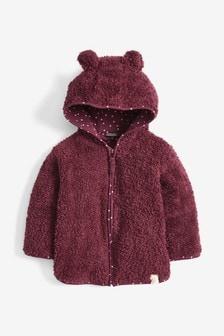 Fleece Zip Through Hoody (3mths-7yrs)
