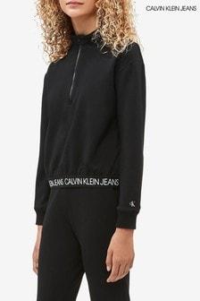 Calvin Klein Black Jeans Logo Waistband Zip Mock Sweatshirt